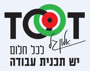 לוגו_חדש_תות